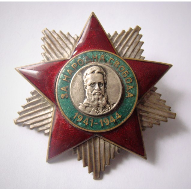 Bulgarian Order People's Liberty 1941-1944, 2nd Class, 1st emission, screw back