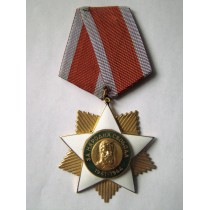 Bulgarian Order People's Liberty 1941-1944, 1st Class, 2nd emission