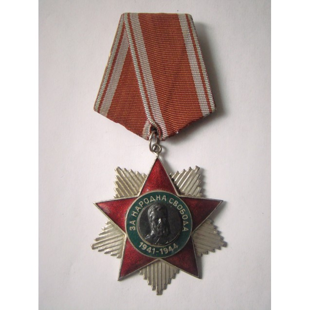 Bulgarian Order People's Liberty 1941-1944, 2nd Class, 2nd emission