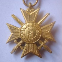 Bulgaria Bravery Order Soldier's Cross 1st Class from 1915