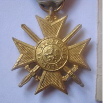 Bulgaria Bravery Order Soldier's Cross 2nd Class from 1915