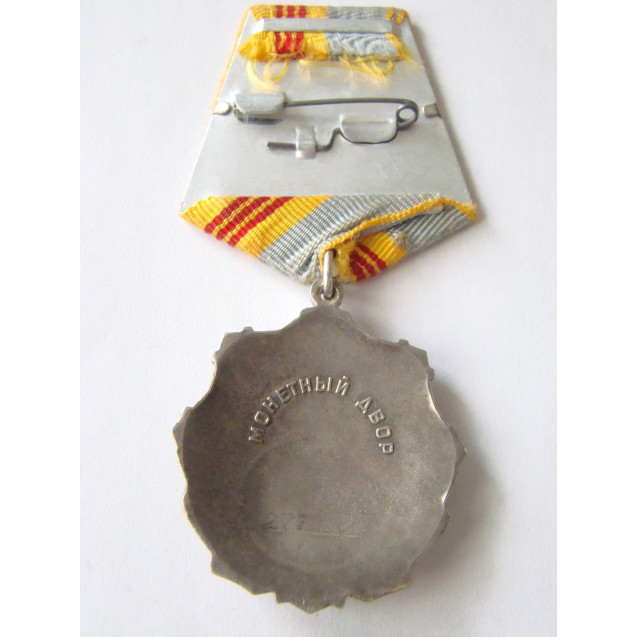 Soviet USSR Silver Order of Labor Glory 3rd class, No: 225 294