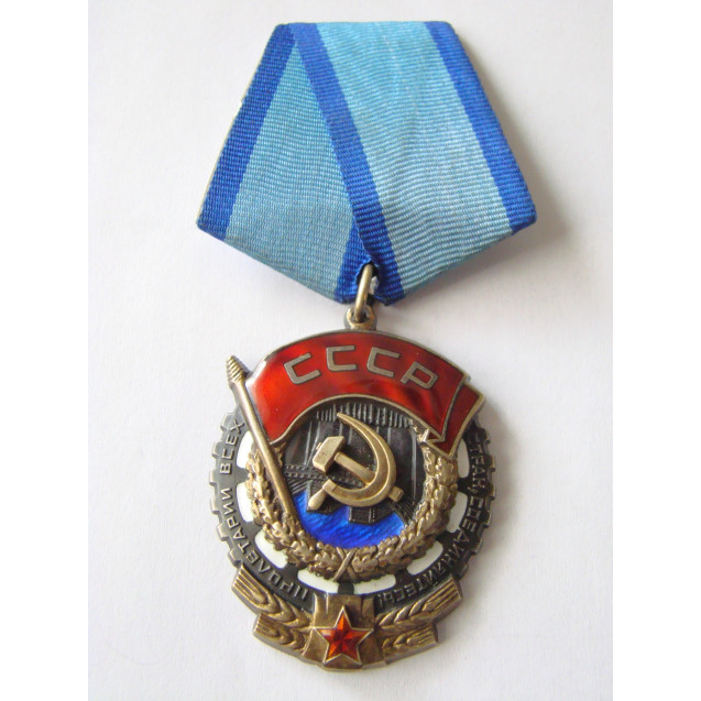 Soviet USSR Silver Order of Red Labor Banner , No ; 538908
