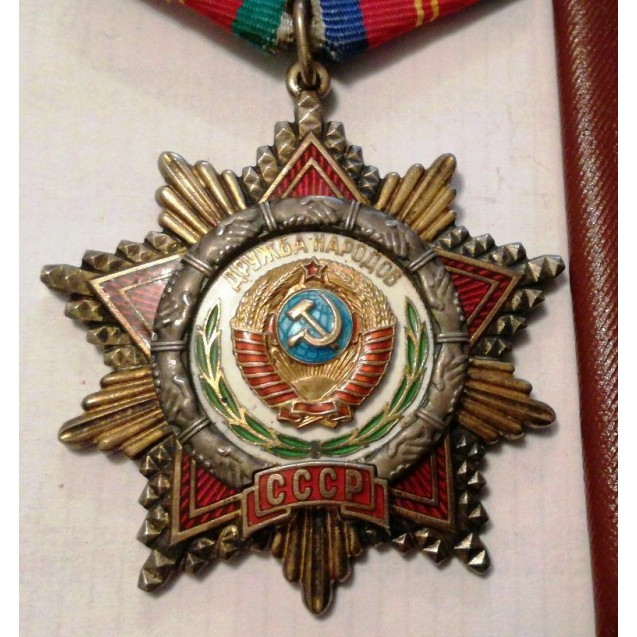 Soviet , Russia , USSR RARE Order of Friendship with Document !