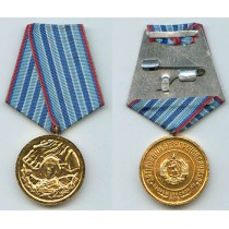 # 4 Bulgarian Medal for 10 Years Service in Armed Forces, old coat